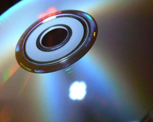 So brennen Sie eine DVD auf einem CD-RW-Laufwerk