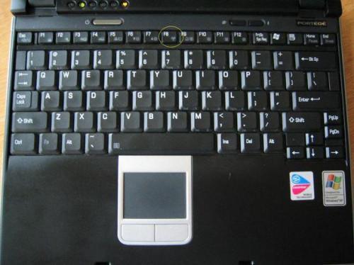 Die Wireless auf einem Toshiba-Laptop aktivieren